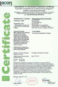 СЕРТИФИКАТИ, certificates