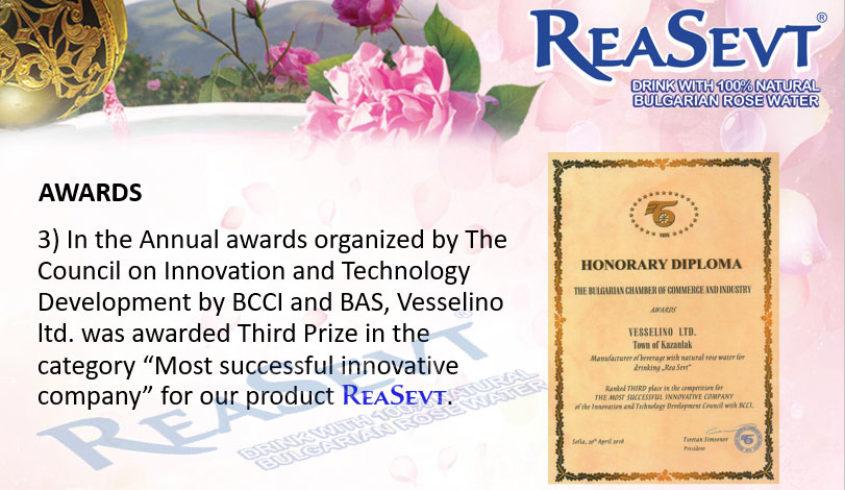 //vesselino.com/wp-content/uploads/2019/05/REASEVT-new6.jpg